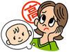 妊婦さんの悩み