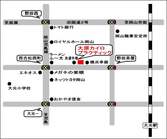 大原カイロプラクティック整体院の地図